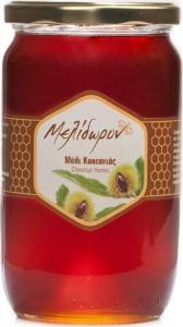 Μέλι Καστανιάς 950gr